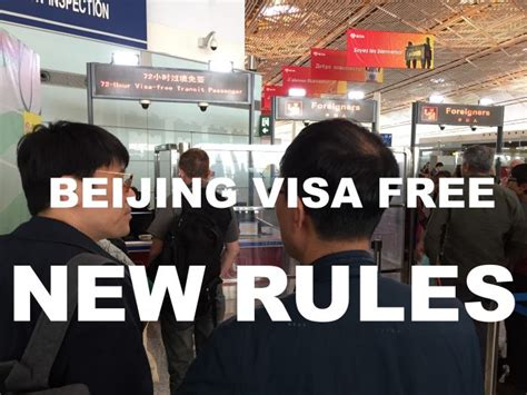 Background Check For Visa Application New Regulations For 72 Hour Visa Free Transit In Beijing Application Form And