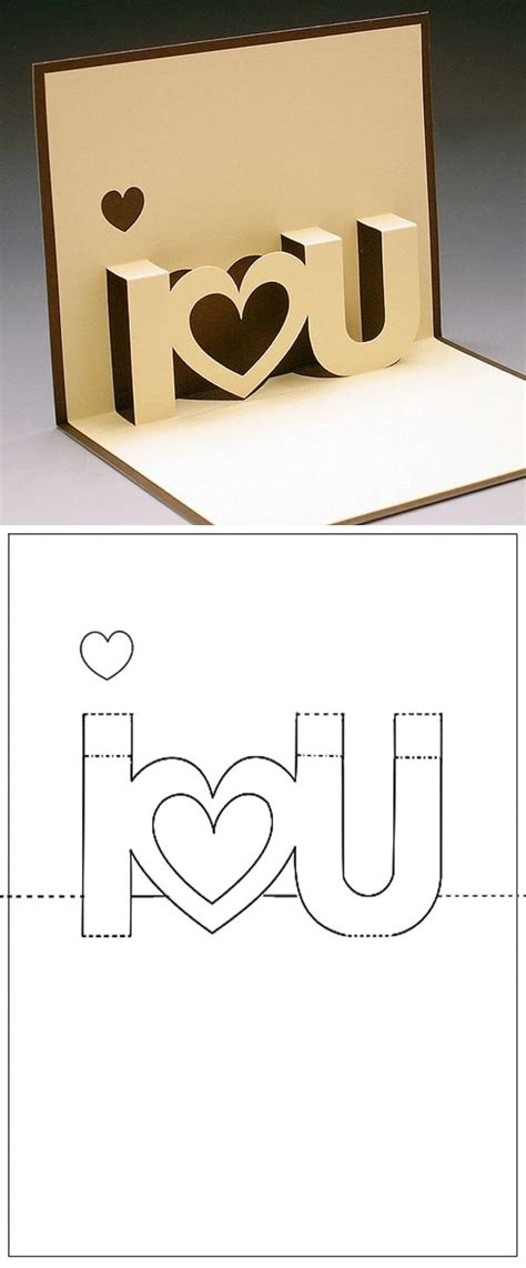 3d i you pop up card template pop up card tutorial valentines day popup craft and cards