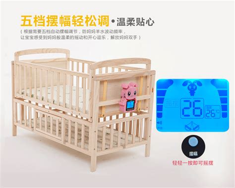 Smart Baby Crib Smart Baby Crib This New Smart Crib Will Soothe Your Baby Back To Sleep And Get You Called A