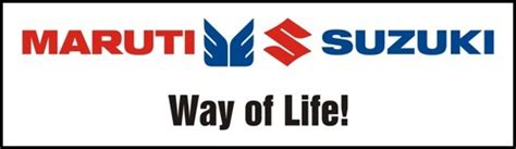 Maruti Suzuki Company Logo Maruti Working On Low Cost Hybrid Tech
