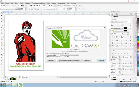 corel draw x7 portable english download gratis coreldraw x7 portable full version