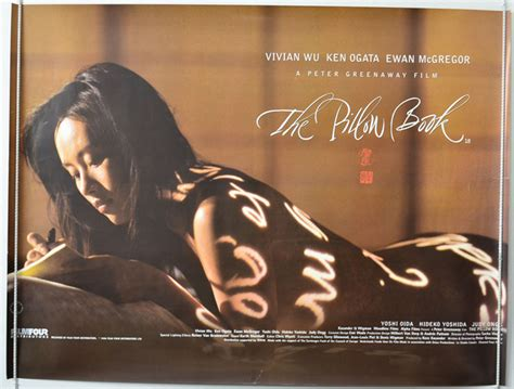 pillow book the original cinema poster from