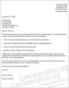 construction project manager cover letter sle
