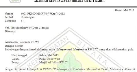pkmd akademi keperawatan bidara mukti contoh surat mmrw