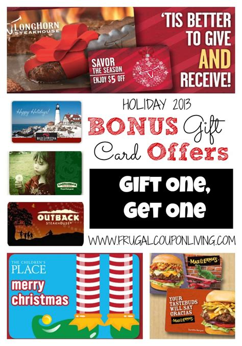 Restaurants With Gift Card Specials 2013 - holiday bonus gift card offers 2013 gift one card get one card