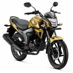 Honda 150cc Honda 150cc Bikes 2012