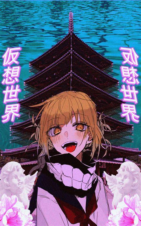 Anime Vaporwave by New Toga Edit Vaporwave Vaporwave In 2019