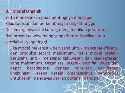 struktur dan desain diperlukan dalam organisasi struktur dan desain organisasi