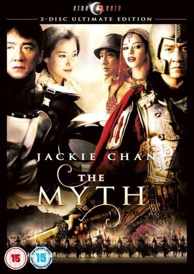 18 filmler hdfilmizlemeorg film izle hd film izle san wa the myth efsane izle film izle en g 252 ncel