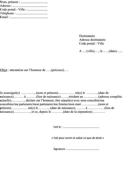 Modèle de lettre attestation sur l'honneur de séparation