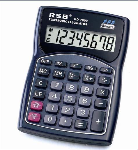 calculator music china music button solar calculator rd 7800 china