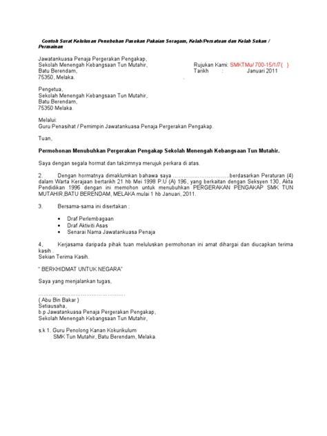 surat permohonan penubuhan kelab persatuan 2011