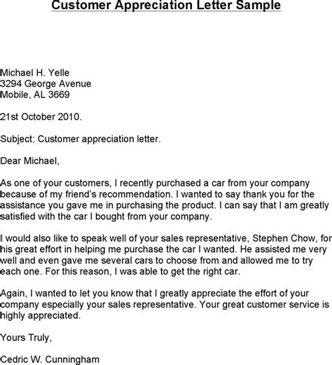 thank you letter sle customer service customer appreciation letter sle for free