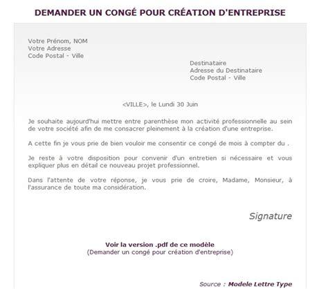 Demande De Congé Parental Lettre Belgique Letter Of Application Modele De Lettre Reprise De Travail Apres Conge Parental