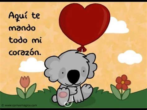 imagenes animadas de amor para bbm tarjeta animada gratis para enviar a tu amor youtube