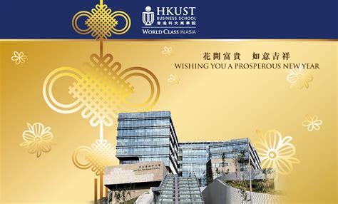 Hkust Mba 2018 by Home Hkust Business School