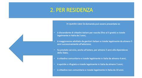 pareri ministero interno cittadinanza italiana benvenuti a caserta