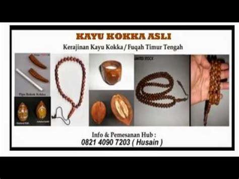 Gelang Kokka 100 Asli 0821 4090 7203 kayu kokka asli manfaat kayu kokka khasiat kayu kaukah harga gelang tasbih