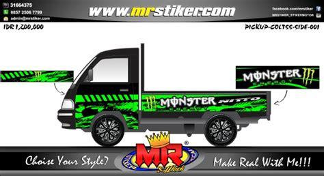 Sticker Decal Striping Dekal Stiker Mio M3 001 Glossy striping stiker mobil up green stiker motor