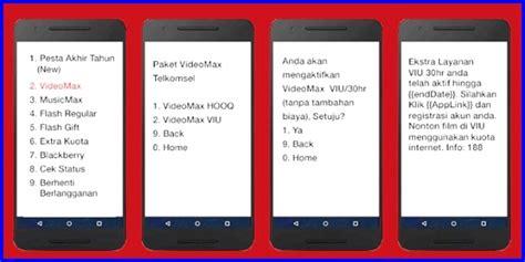 cara pake kouta videomax 2018 2 cara menggunakan paket kuota videomax telkomsel terbaru