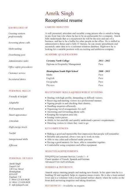 receptionist resume with no experience 907 http topresume info 2014 12 12
