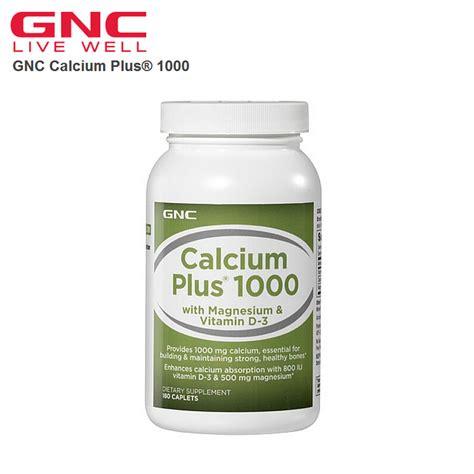 Minyak Ikan Gnc buy grosir vitamin c 1000 from china vitamin c 1000