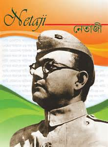 Netaji Subhash Chandra Bose Essay by My Favourite National Essay Topics New Speech Essay Topic