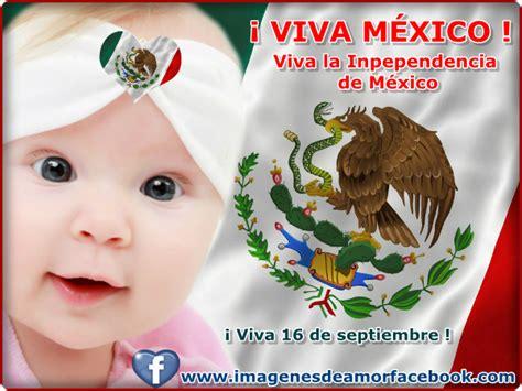 imagenes chistosas viva mexico 09 15 12 im 225 genes bonitas para facebook amor y amistad