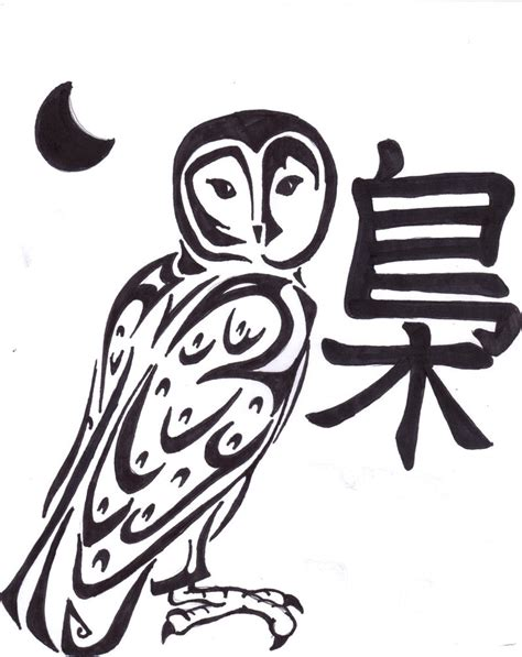 tribal tattoo owl the owl tribal by tsutyfoni chan on deviantart