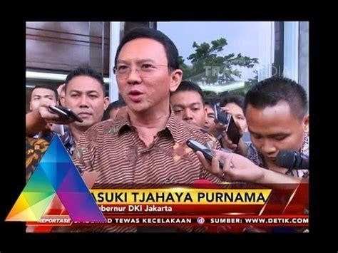 ahok vs lulung reportase ahok vs haji lulung quot haji lulung lu dengerin