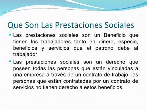 prestaciones sociales gerenciecom prestaciones sociales