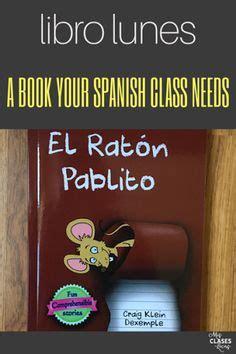 libro upgrade your spanish spanish un cuento en espanol sobre una chica un perro y un chico spanish stories to read or