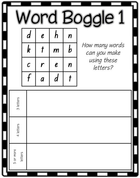 boggle printable template classroom treasures spelling