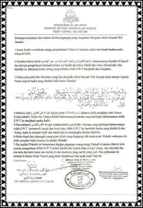 contoh surat wasiat harta menurut islam 28 images juraish