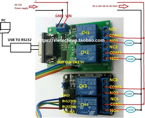 dc 9v 12v 4 channel rs232 relay module serial port uart