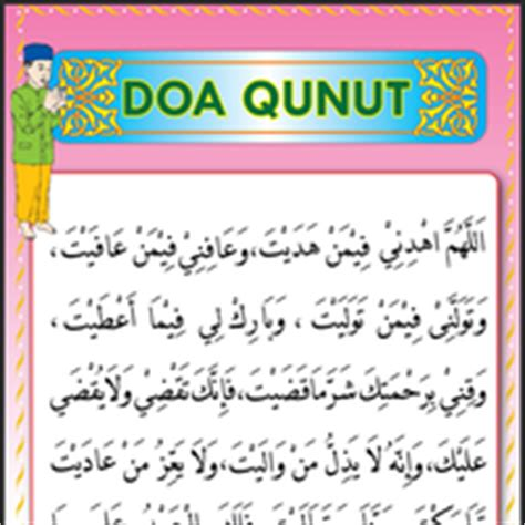 doa qunut doa qunut pictures images photos photobucket