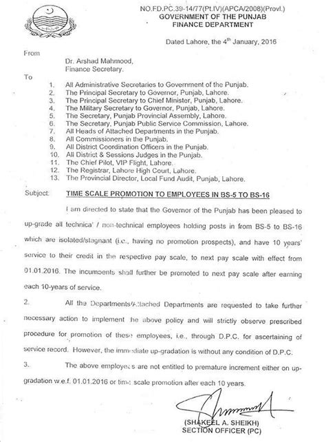 Promotion Notification Letter Govt Of Punjab Upgradation Time Scale Promotions Complete Notifications Of Punjab Govt Employees 2016