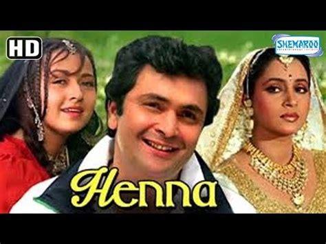 zeba bakhtiar biography in hindi henna hindi full movie rishi kapoor zeba bakhtiar
