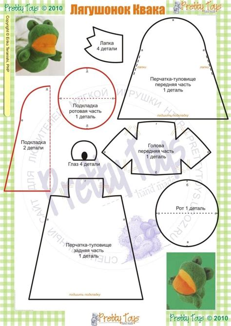 best photos of frog puppet patterns to sew kermit the