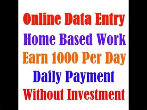 Online Work From Home In India Without Investment - online data entry daily payment without investment in