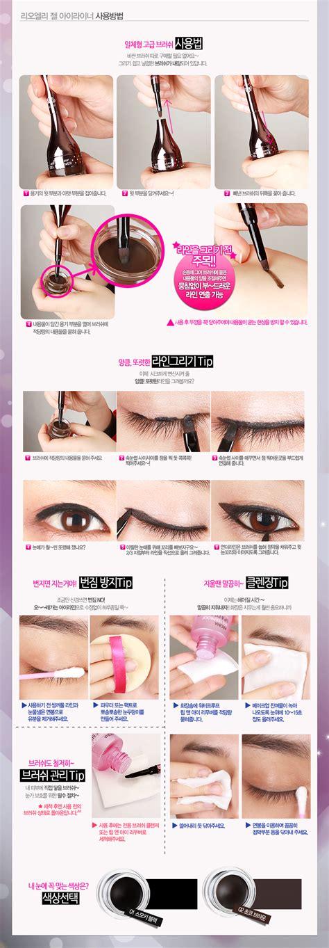Eyeliner 2 Color lioele gel eyeliner 2 colors one smooth brush