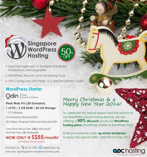singapore wordpress hosting christmas promotion 50 off