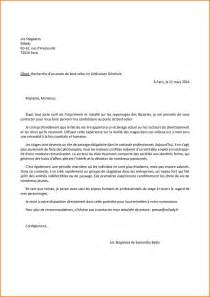 Stage Licence Lettre De Motivation 8 Lettre De Motivation Stage Tourisme Format Lettre