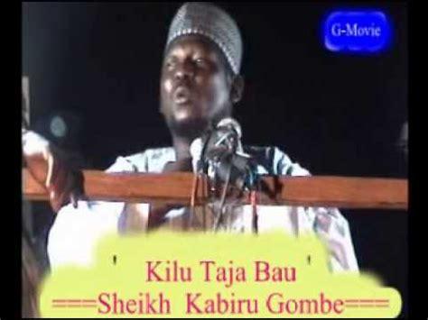 Biography Of Muhammad Kabiru Gombe | 4 wa azin kasa katsina doovi
