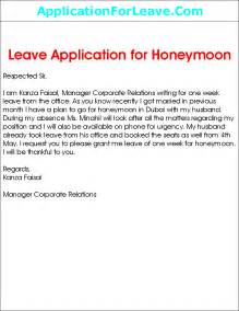 sle leave application for honeymoon