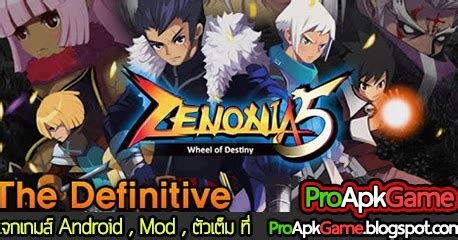 download game android zenonia 5 mod offline apk zenonia 174 5 offline gold zen hack apk download