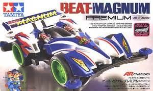Beat Magnum beat magnum premium ar chassis mini 4wd hobbysearch