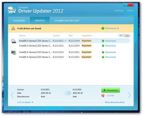 Carambis Driver Updater Crack Full Version | carambis driver updater serial number 2012