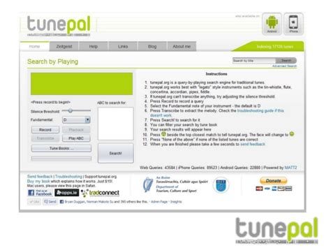 Powered Search Engine Tunepal A Cloud Powered Traditional Search Engine