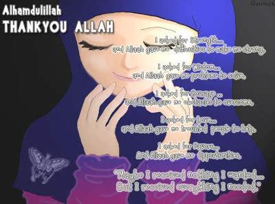 dijava kata kata islami tentang wanita bijak